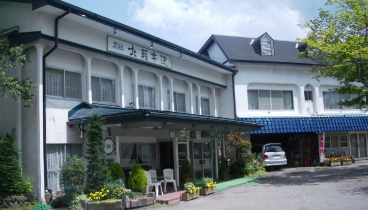 ホテル北軽井沢 -HOTEL KITAKARU...