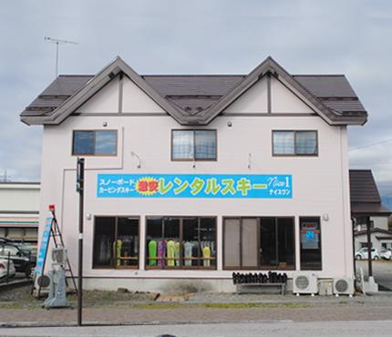 軽井沢でレンタルサイクルする ...